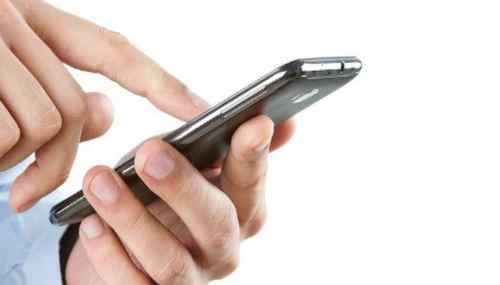 cara blokir telepon masuk android