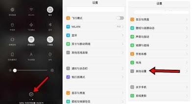 Mengubah bahasa HP OPPO china ke indonesia