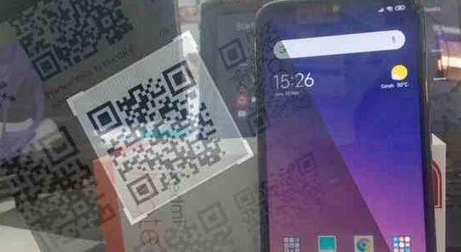 aplikasi scan QR bawaan HP Xiaomi