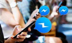Pesan Messenger FB Tidak Bisa Kirim Gambar Penyebabnya ?